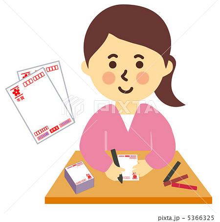 年賀状を書く女性のイラスト素材 5366325 Pixta