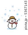 ゆきだるま 雪ダルマ 雪達磨のイラスト 5367143