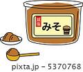 味噌 5370768