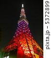 鉄塔 東京タワー タワーの写真 5372899