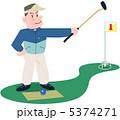 グランドゴルフシニア 5374271