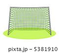 サッカーゴール 5381910