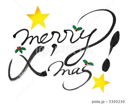 メリークリスマスのイラスト素材 [5393230] , PIXTA