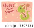 干支 巳 巳年のイラスト 5397531