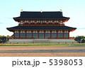 平城京 平城宮跡 平城宮の写真 5398053
