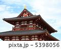 平城京 平城宮跡 平城宮の写真 5398056