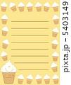 ソフトクリーム 乳製品 アイスのイラスト 5403149