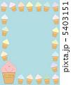 ソフトクリーム フレーム 乳製品のイラスト 5403151