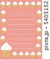 ソフトクリーム 乳製品 アイスのイラスト 5403152