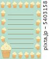 ソフトクリーム 乳製品 冷菓のイラスト 5403158