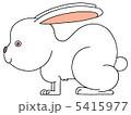 白兎 兎 ウサギのイラスト 5415977
