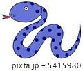ヘビ 爬虫類 蛇のイラスト 5415980