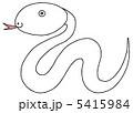 シロヘビ 白蛇 ヘビのイラスト 5415984