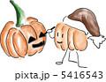 ハロウィンかぼちゃ 5416543