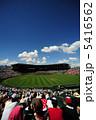 観戦 甲子園球場 野球観戦の写真 5416562