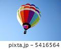熱気球 5416564
