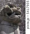 首里城のシーサー2 5417935