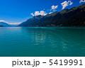 スイスの湖・U字谷を眺める 5419991