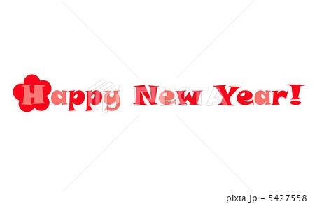 Happy New Yearのイラスト素材 5427558 Pixta