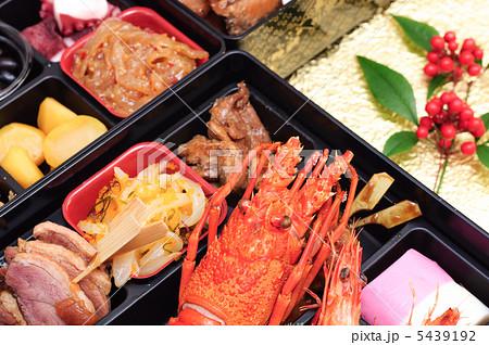 おせち料理 5439192