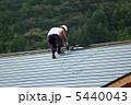 屋根工事 職人 屋根の写真 5440043