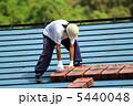 屋根工事 5440048