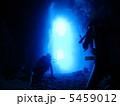 青の洞窟 ダイバー シルエットの写真 5459012