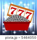 パチンコの玉 777 パチンコ玉のイラスト 5464050
