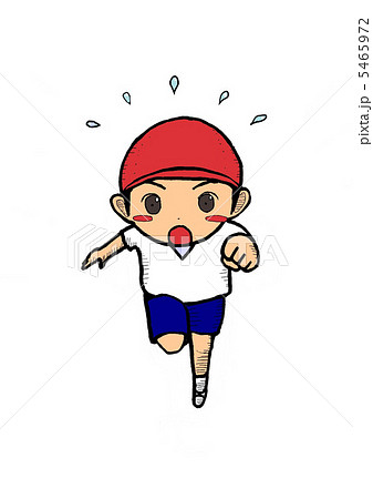 体操服の男の子 走るのイラスト素材 5465972 Pixta