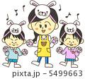 幼稚園 お遊戯 うさぎ 5499663