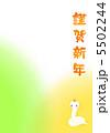 白蛇 巳 元旦のイラスト 5502244