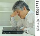 悩む 男性 人物の写真 5504775