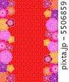和柄 ベクター 花のイラスト 5506859