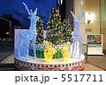 トナカイ クリスマスツリー クリスマスの写真 5517711