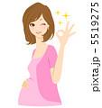 妊婦 OK マタニティのイラスト 5519275