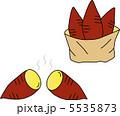 石焼き芋 5535873