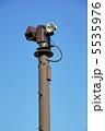監視カメラ 5535976