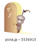 小人 子供 生物のイラスト 5536915