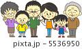 おじいちゃん おばあちゃん 祖父のイラスト 5536950