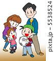 仲良し家族 秋 5538524