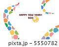 年賀状素材 へび年 年賀状のイラスト 5550782