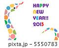 年賀状素材 へび年 年賀状のイラスト 5550783