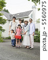 家族旅行 三世代 3世代家族の写真 5560975