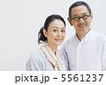 シニア 夫婦 男性の写真 5561237