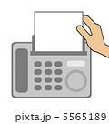 ファクシミリ ファックス faxのイラスト 5565189