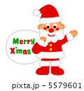 サンタさん袋を持つ 5579601