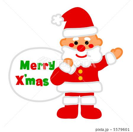 サンタさん袋を持つのイラスト素材 5579601 Pixta