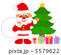 サンタとツリーとプレゼント 5579622