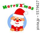 サンタさんとロゴ 5579627