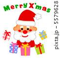 サンタ サンタさん クリスマスイブのイラスト 5579628